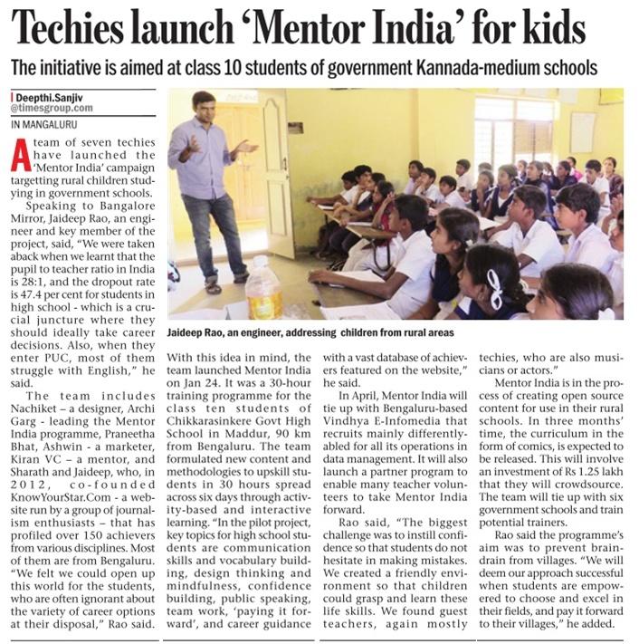 13_02_2016_bangalore mirror mentor India