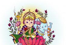 Varamahalakshmi Alicia Souza